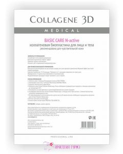 Биопластины для лица и тела N-актив Basic Care чистый коллаген Medical Collagene 3D, А4