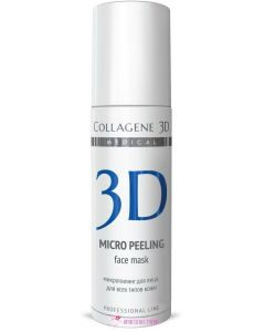 Микропилинг для лица Micro Peeling Medical Collagene 3D, 150 мл